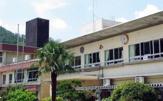 広島市立阿戸小学校