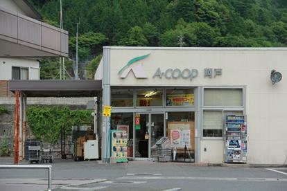 Aコープ 阿戸店の画像1