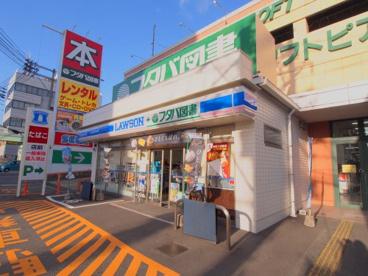 ローソン フタバ図書海田店の画像1