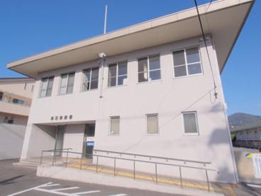 海田税務署の画像3