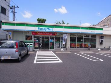 ファミリーマート 府中町新地店の画像1