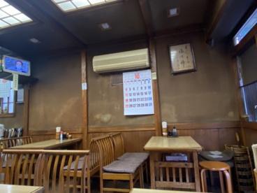 和か奈食堂 の画像4