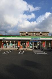 ファミリーマート 小倉朝日ヶ丘店の画像1
