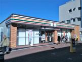 セブン-イレブン 大田区下丸子3丁目店