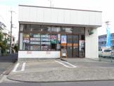 高槻芝生郵便局