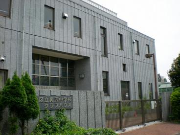 奥沢中学校の画像1