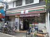 セブン-イレブン 大田区多摩川1丁目店