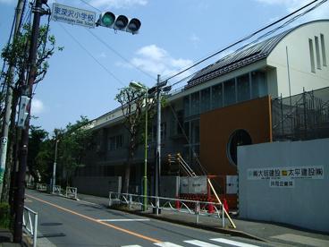 東深沢小学校の画像3