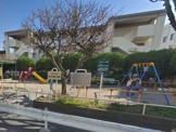 原児童公園