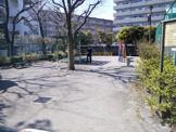 古川第二児童公園