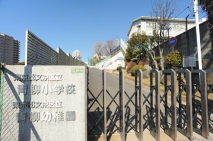 青柳小学校の画像1