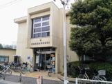 大田区 糀谷特別出張所