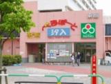 べるぽーと汐入東館