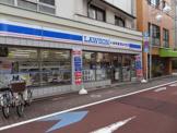 ローソン LTF大田西糀谷店