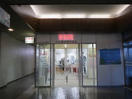 十六銀行県庁支店の画像1