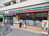 セブン-イレブン 大田区仲糀谷店
