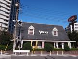 VOLKS(フォルクス) 川口中央店