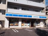 ローソン 川口栄町一丁目店