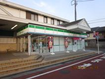 ファミリーマート 恋ヶ窪店