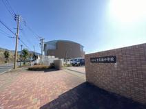 宇美南中学校