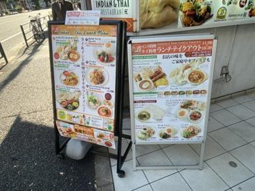 ディップパレス 神楽坂店の画像3