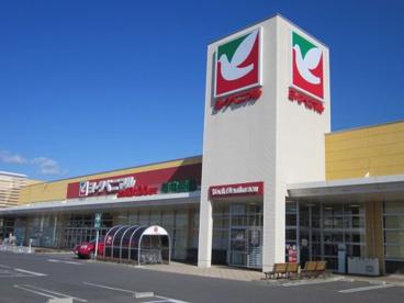 ヨークベニマル小山ゆうえんち店の画像1