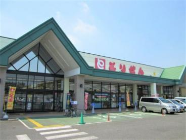 とりせん羽川店の画像1