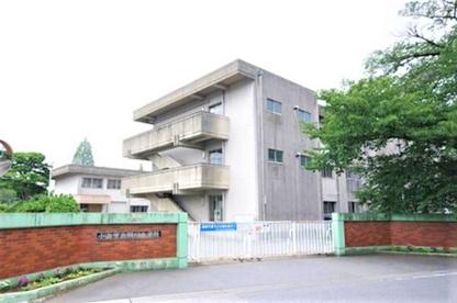 小山市立羽川小学校の画像1