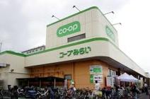 コープみらい コープ北越谷店