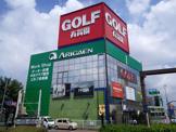 有賀園ゴルフ 大田池上店
