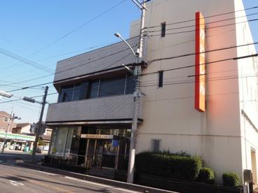 川口信用金庫本町東支店の画像1