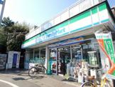 ファミリーマート 海田西国分寺店