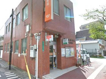 福岡港郵便局の画像1