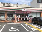 セブンイレブン 大阪今川1丁目店