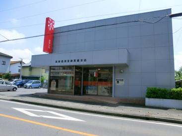 高崎信用金庫箕郷支店の画像1