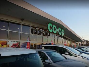 コープ寺尾店の画像1