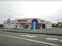 マルエドラッグ高崎寺尾店