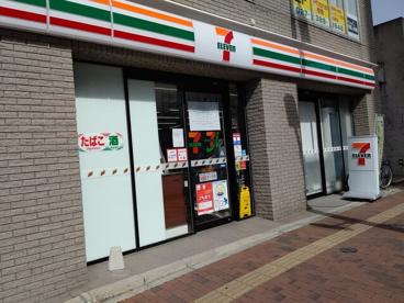 セブンイレブン 高崎八島町店の画像1