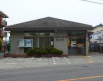 高崎石原南郵便局