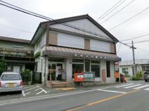 高崎浜川郵便局
