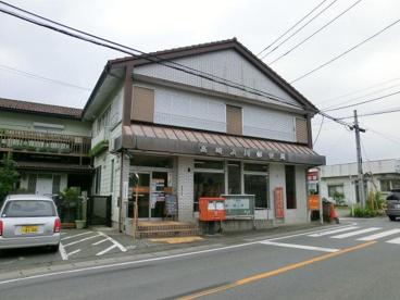 高崎浜川郵便局の画像1