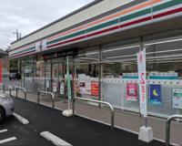 セブンイレブン 高崎石原町店