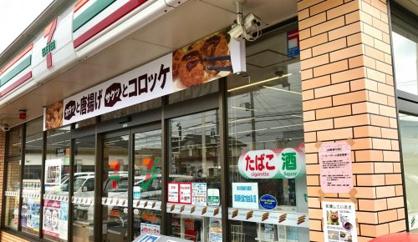セブンイレブン 三和諸川宮久保店の画像1