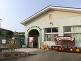 鶴山台第一保育園