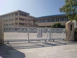 中山小学校の画像1
