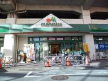 maruetsu(マルエツ) 浮間舟渡店