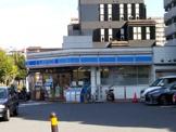 ローソン 国分寺一丁目東店