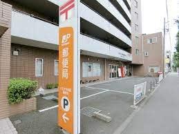 八王子大和田郵便局の画像1