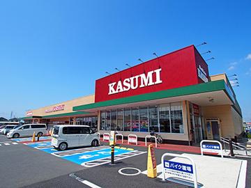 KASUMI(カスミ) 古河店の画像1