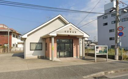 和歌山北警察署 延時交番の画像1